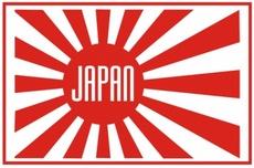 Free Japan Naval Vector
